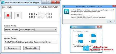Screenshot Free Video Call Recorder for Skype Windows 8