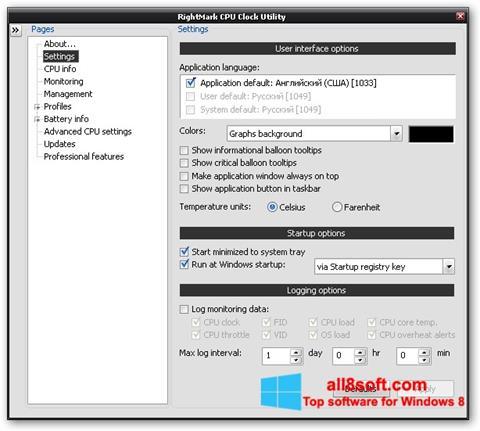 Screenshot RMClock Windows 8