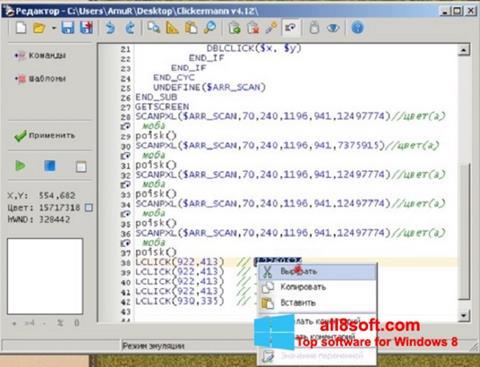 Screenshot Clickermann Windows 8