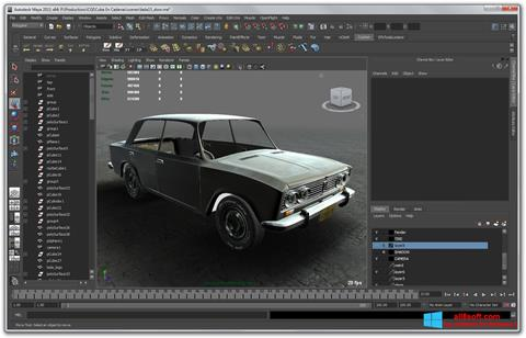 Screenshot Autodesk Maya Windows 8