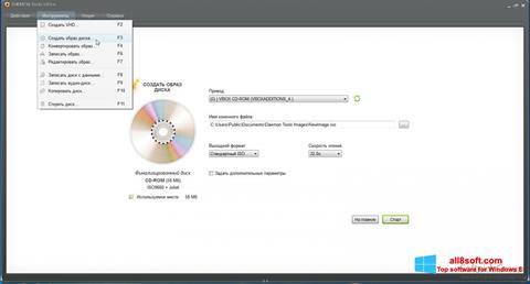 Screenshot DAEMON Tools Ultra Windows 8